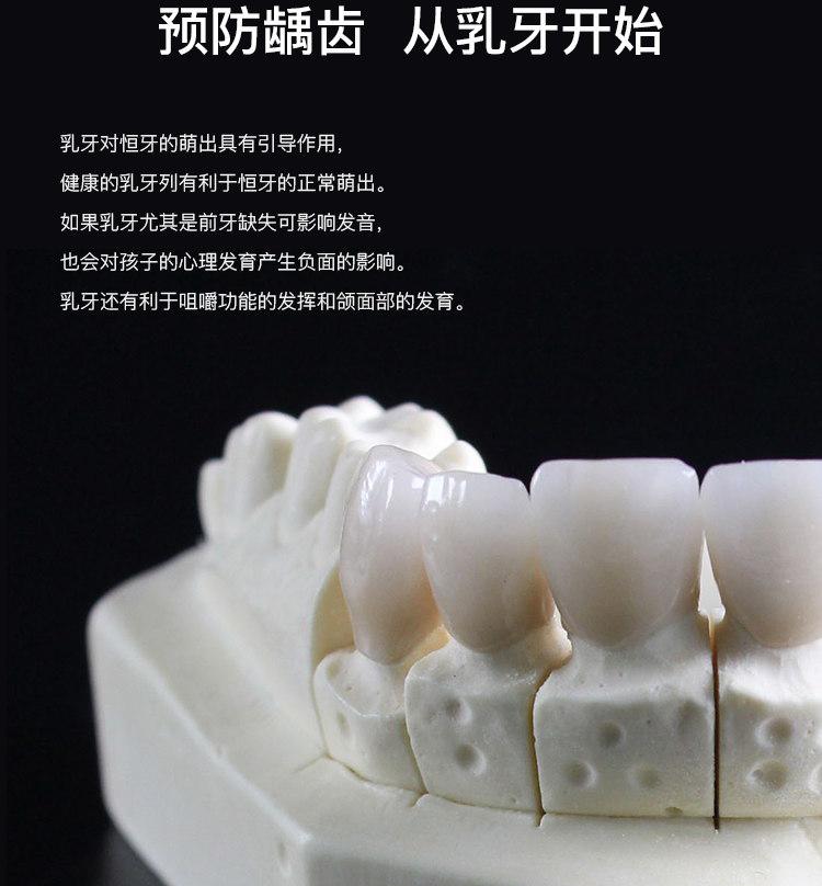 /inside/万毛牙刷_看图王_04-1571716306299.jpeg